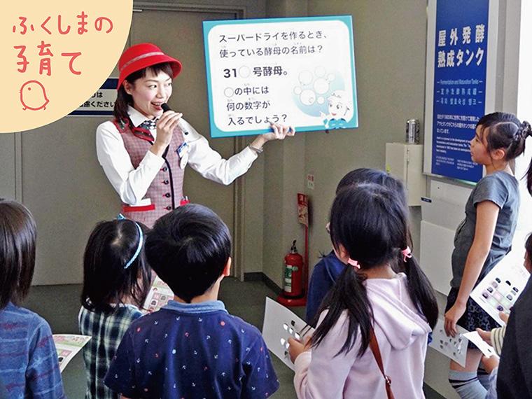 【4月28日(土)~5月6日(日)本宮市】アサヒクイズツアー~家族みんなでクイズに挑戦!!~