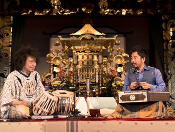 打楽器奏者の新井孝弘とU-zhaanが、「正眼寺」で北インド音楽を奏でる