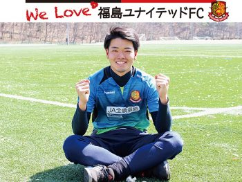 2018シーズン 堀田大暉選手インタビュー