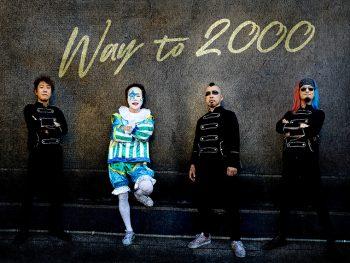 「ニューロティカ」が結成34周年記念ワンマンツアーで福島市へ