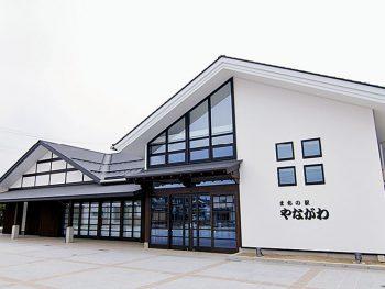 伊達市梁川地域の歴史巡りの拠点『まちの駅やながわ』がオープン
