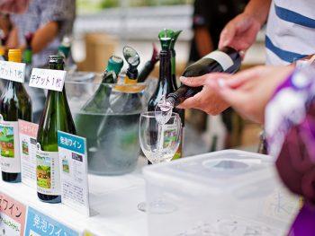 東北最大規模のワインイベントを、「かみのやま温泉」で開催!