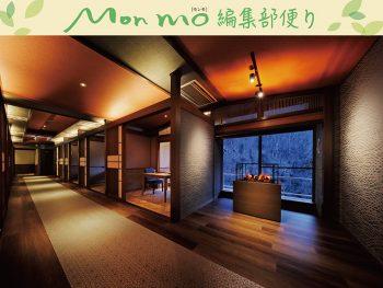 新個室会場「燈花(とうか)」で味わう、滋味豊かな和会席と地酒と器
