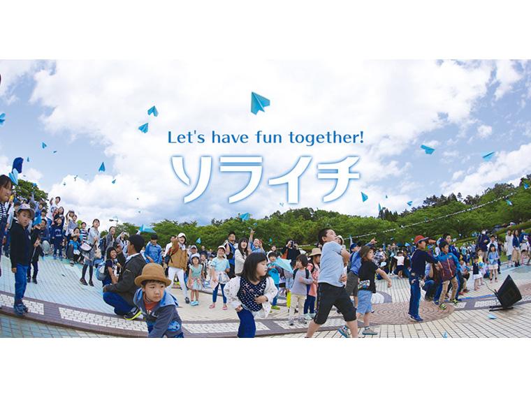 福島空港公園で本格クラフトイベント!全国各地から133組が集結