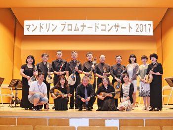 ロシアをテーマに「福島マンドリンアンサンブル」が演奏を披露