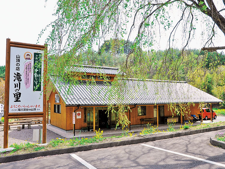 第2駐車場にある農産物直売所「滝川の里」。営業は8時から17時(食堂は10時~)