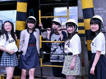 高校生バンド「ユビキタスの工場見学」初の自主企画開催