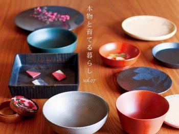 新潟県・福島県の若手作家による「うるし作品」を展示