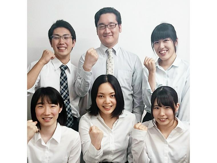 さくらの個別指導学院 鎌田校