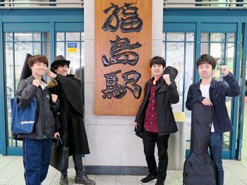 音楽好きな男子大学生4人の『ガチ旅』に密着!