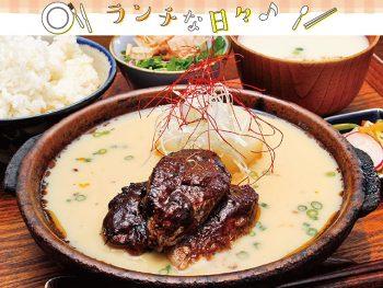 vol.02 〜福島市大町エリア〜