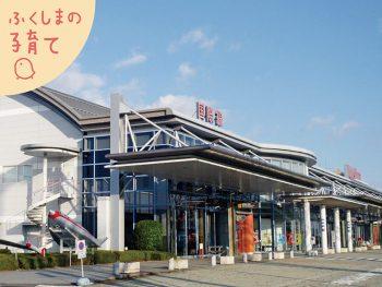 サンタに変身したウルトラマンゼアスが福島空港に登場!握手しに行こう!!