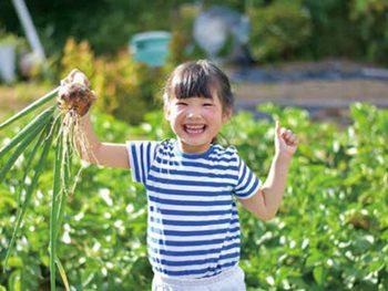 国見町に農業のノウハウを学べる施設が開所!