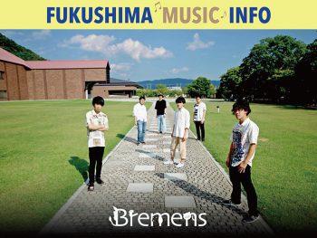 音楽性の違う6人だからこそ鳴らせる音楽を――「Bremens」インタビュー