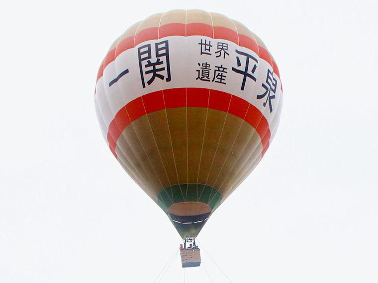姉妹都市、一関市からの熱気球が三春町の空に浮かぶ
