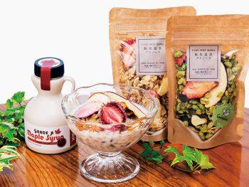 地産果物が入った飯坂の新名物『飯坂温泉グラノーラ』が誕生【AD】