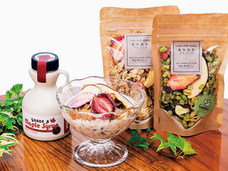 味はプレーン・紅茶・抹茶の3種(写真は50g・350円)