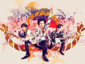 3ピースバンド「BRADIO」、郡山で「感覚ピエロ」と対バン