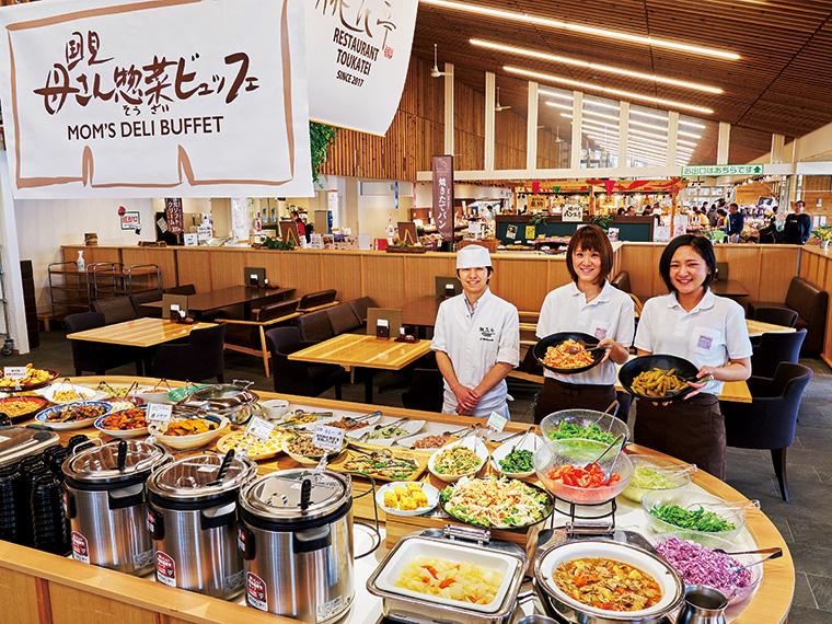 とれたて野菜を使った食べ放題のレストラン「桃花亭」のビュッフェは一人1,080円(60分)。そこにお好みで、特製オムライス(600円)などのアラカルトを追加して楽しんで