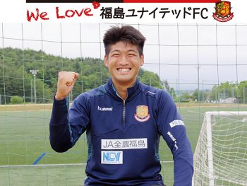 2018シーズン 武 颯 選手インタビュー