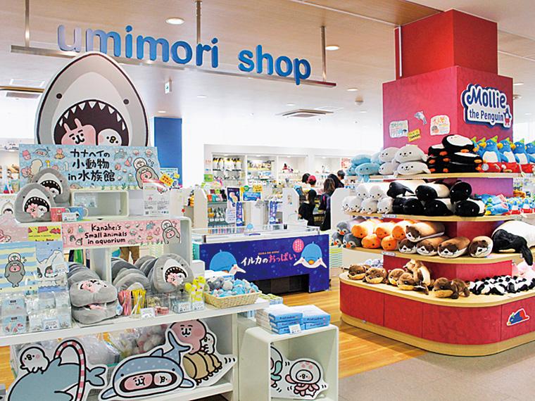 「umimori shop」では、ここでしか買えない限定商品や面白いお土産が揃っている