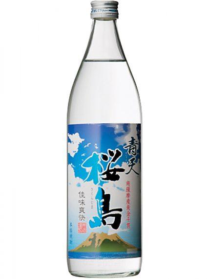 『本坊酒造』「青天桜島」【2名様】