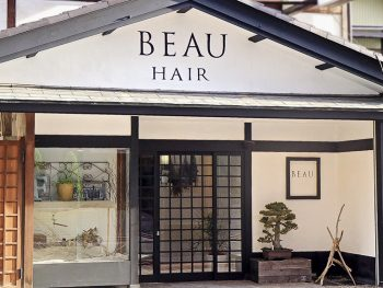髪の悩みを解決できる高技術サロン『BEAU(ボウ)』