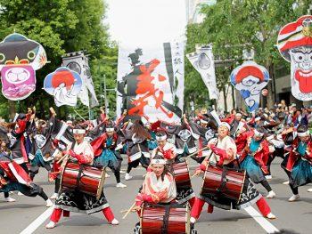 福島県内外のよさこい団体が、個性溢れる演舞を披露!