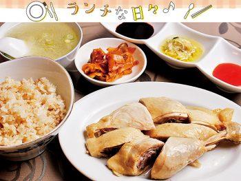 vol.13 〜福島市栄町エリア〜