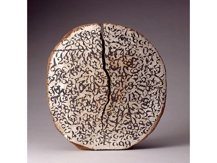 鈴木 治「数の土面」1963年 福島県立美術館蔵
