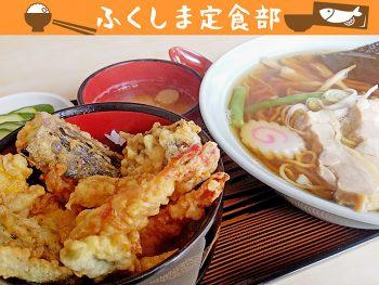 温泉街に立ち上る温泉と食堂の湯気。飯坂町の中心に根づいた情緒を味わう