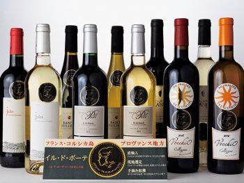 コルシカ島の小さなドメーヌから直輸入。減農薬栽培ブドウを使用したワイン