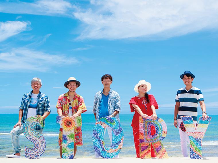 結成20周年を迎える「HY」が郡山へ!47都道府県を巡るツアー