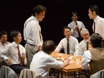 "「SENDAI座」が贈る""有罪""か""無罪""か、12人の男たちが繰り広げる対話劇"