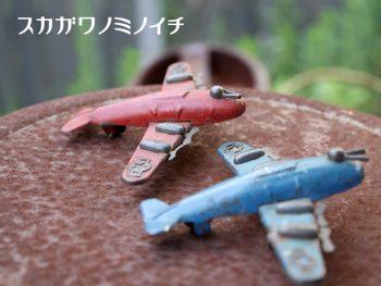 須賀川市の釈迦堂川河川敷で蚤の市を開催