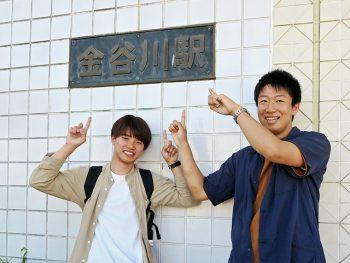 福島県外出身の男子大学生2人が本宮市を探索する『ガチ旅』に密着!