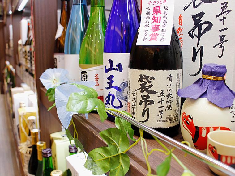 【地酒の森】「渡辺酒造 雪小町 大吟醸 袋吊り 金賞受賞酒」(720ml・3,240円)