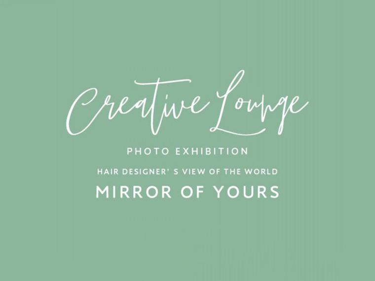 会場外では来場者をカメラマン&美容師が撮影するポートレート撮影会も開催!