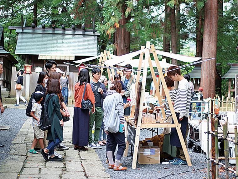 【9月30日(日)】COFFEE DAY OUT 2018(山形県南陽市)