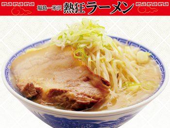 濃厚豚骨スープとたっぷり野菜の相性抜群!ボリューム満点の一杯