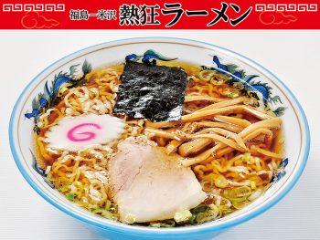こだわりスープに生醤油の旨み…2度揉みちぢれ麺が口の中で踊る