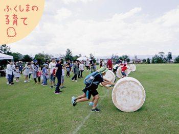 弓矢で的あてや、トチの実運び競争など縄文遺跡ならではの楽しい秋祭り