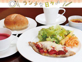 vol.14 〜鳥谷野・黒岩周辺エリア〜