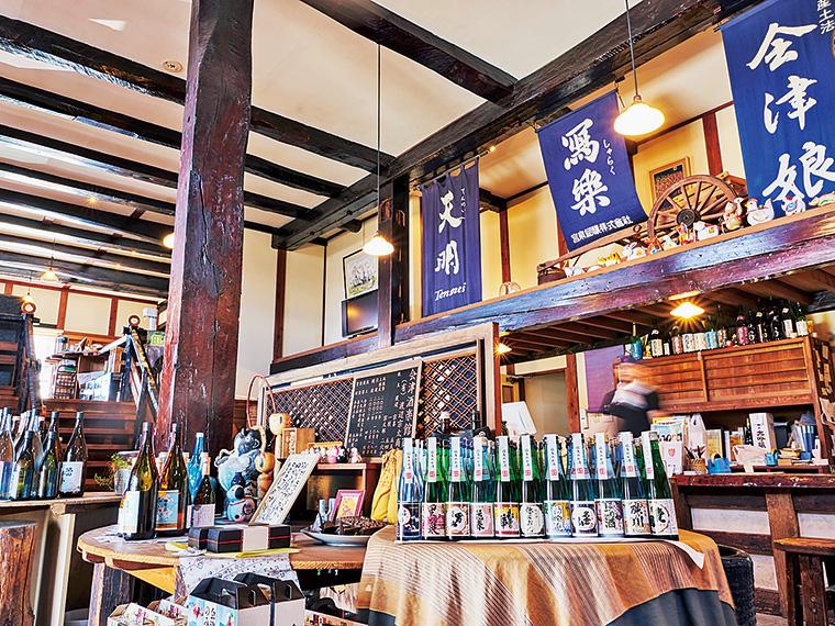 【会津若松市】會津酒楽館 渡辺宗太商店