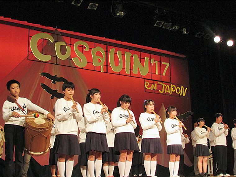 【10月6日(土)~8日(祝)】コスキン・エン・ハポン
