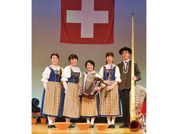 福島の秋&スイスの魅力を満喫できるイベント