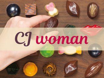頑張るワタシにご褒美を!美容やグルメなど情報たっぷりの『CJwoman』