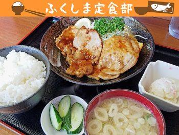 味で多くの人に喜んでもらいたい。その思いに引き寄せられる小倉寺の食堂