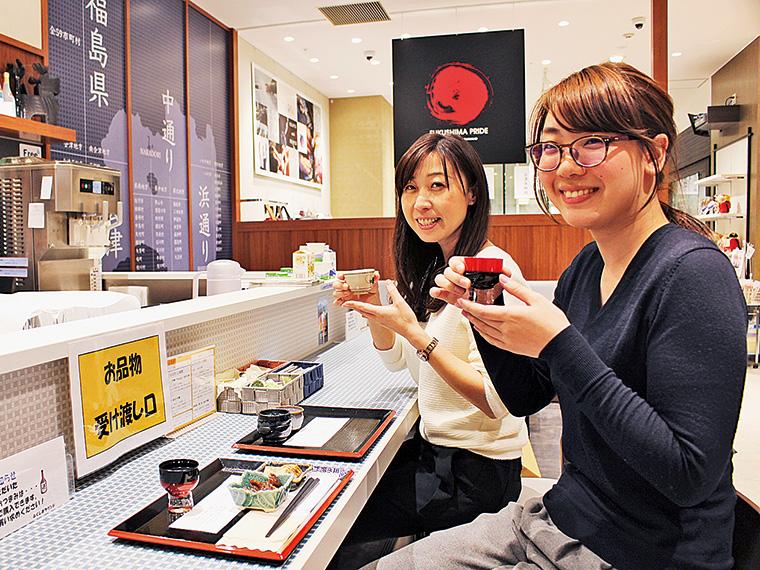 「ふくしまラウンジ」では、福島ならではの酒肴と一緒に地酒を楽しむことができる