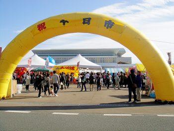 浪江町で『十日市祭』!「浪江名店街」や「大露店市」、ステージ企画も満載